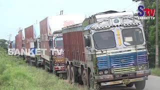 Balasore truckers join all-India truck strike | Sanket Tv