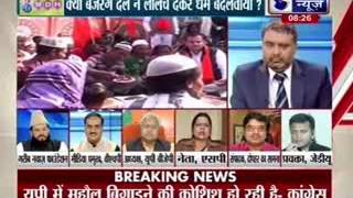 Tonight with Deepak Chaurasia:  Bajrang Dal forced muslims for religion conversion?