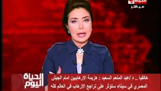 فيديو.. عبد المنعم سعيد: ترامب أكثر شجاعة في مواجهة الإرهاب