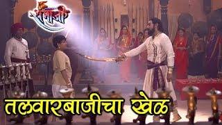 Swarajya rakshak sambhaji | game of swords | zee marathi serial