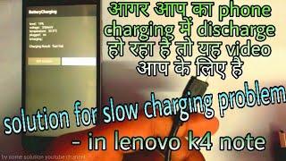 slow charging problem solution (100% work!!!)