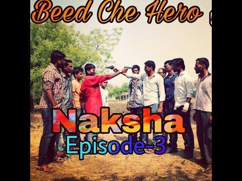 Naksha Episode 3|| Latest Video 2018|| Beed Che Hero