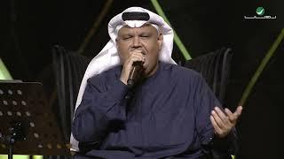 Nabeel Shuail ... Alam Ahbaby |  نبيل شعيل ... عالم احبابي - فبراير الكويت 2019