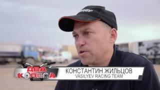 """Два колеса. Ралли-марафон """"Шелковый путь"""" (Москва-Пекин)"""