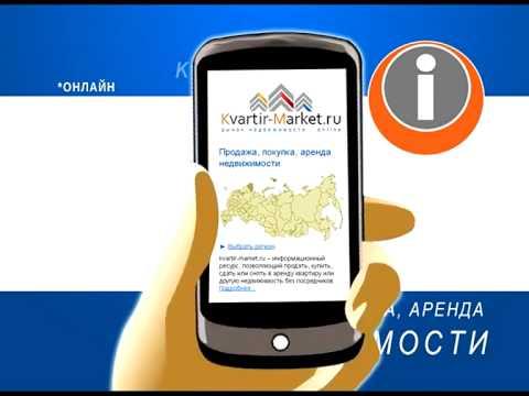 - доска бесплатных объявлений Кыргызстана