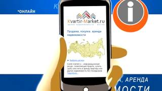 Недвижимость: доска бесплатных объявлений на сайте www.Kvartir-Market.ru(, 2015-03-25T09:29:10.000Z)