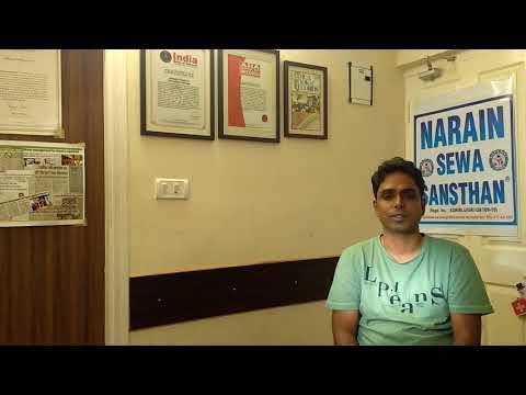 Emergency medical help at Narain Sewa Sansthan ,Bangalore