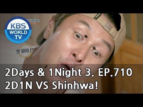 2Days & 1Night Season3 : Two Days and One Night versus Shinhwa2 [ENG, THA / 2018.08.19]