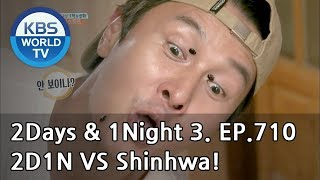 2Days & 1Night Season3 : Two Days and One Night versus Shinhwa2 [ENG, THA / 2018.08.19]