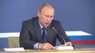 Путин: Дальневосточный центр судостроения и судоремонта в Приморском крае (Большой Камень)13.11.2014