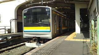JR東日本 鶴見線 205系1100番台 横ナハ T13編成 3両編成  海芝浦 行  鶴見駅 (JI-01) 3番線を発車