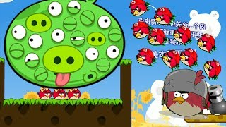 Angry Birds Cannon 3 - FORCING AND SHOOTING 1000 EYES PIG WITH MAXIMUM BIRDS!