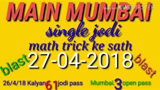 Main mumbai satta matka jodi figure with tricks don't miss my friends
