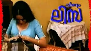 Malayalam Horror Full Movie Online 2015 Upload - VEENDUM LISA - Malayalam Full HD Movie - Part 1