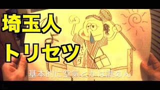 空也MC レプリゼント埼玉の1MC。 幼少期からギターリストの兄と、四畳半...