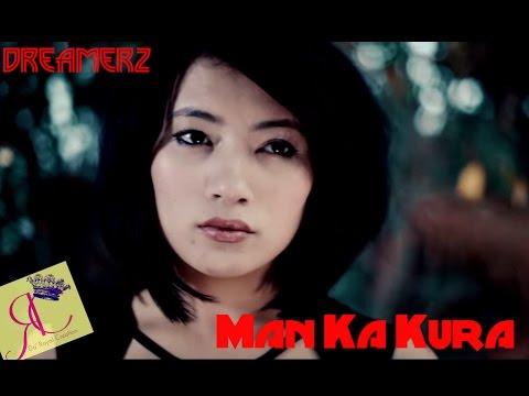 DREAMERZ - MAAN KA KURA (Official M/V) HD