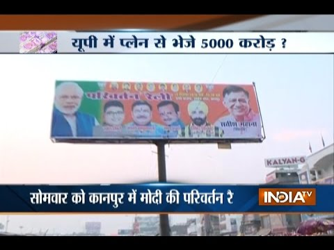 Ahead of PM Modi's Rally, Kanpur Receives Rs 5000 crore to M