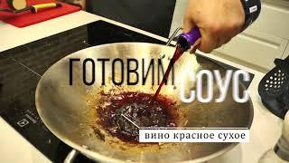 Видео рецепт стейк из говядины. Активная кухня