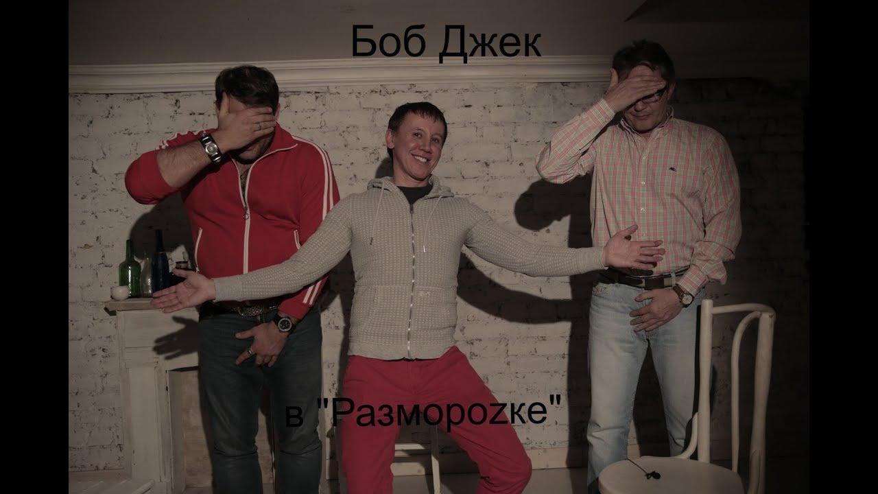 Фильм боб джек откровения порно-режиссера — img 12