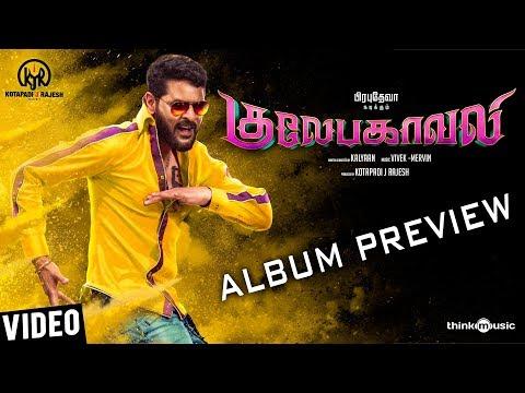 Gulaebaghavali - Album Preview   Prabhu Deva, Hansika   Vivek-Mervin   Kalyaan S