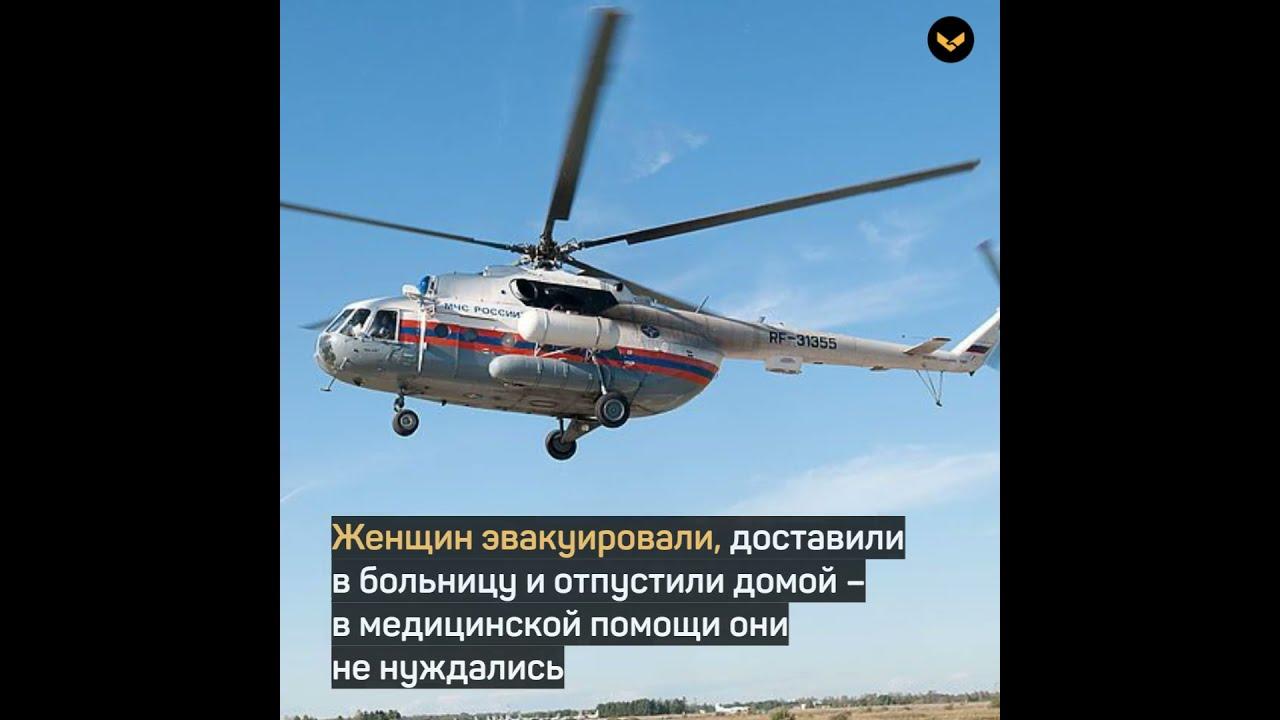 На Сахалине живыми нашли в тайге двух женщин, заблудившихся 8 дней назад