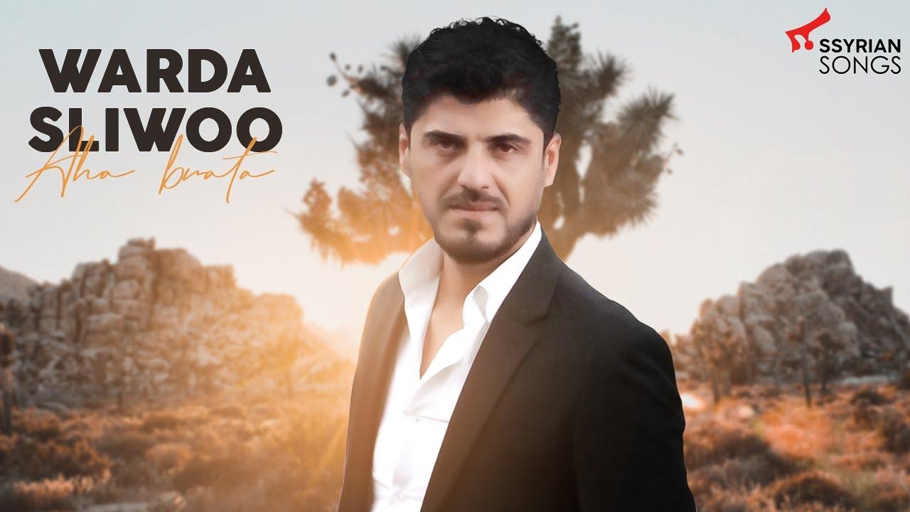 Download Warda Sliwoo - Aha brata | Assyrian Song