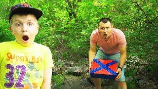 Что Мы Нашли В Лесу??? Как Такое Возможно!!! Видео Для Детей Video For Kids Матвей Котофей Для Детей