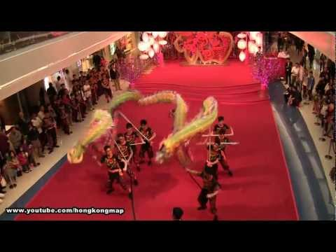 Chinese New Year - Dragon Dance @ Festival Walk - Kwok