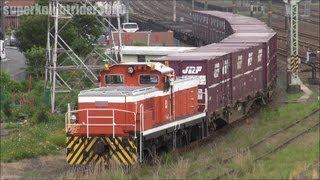 日本製紙岩国工場専用線 D439 日本製紙岩国工場行き 2012.6