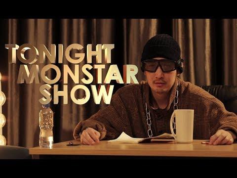 """TONIGHT MONSTAR SHOW дугаар #7 """"Монгол WEEKND"""" A COOL"""