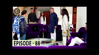 Chandni Begum Episode 88 - Top Pakistani Drama