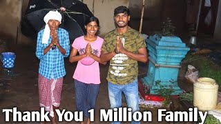 1 Million Youtube Family Completed 😊❤😊🙏