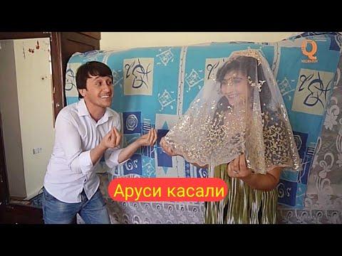 Бобои Мерган ва Саъди - Аруси касали Сахнаи нав 2019