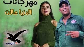 جديد زوبه المحبوبه وعموري الرملي مع تحياتي أشرف الشعافي