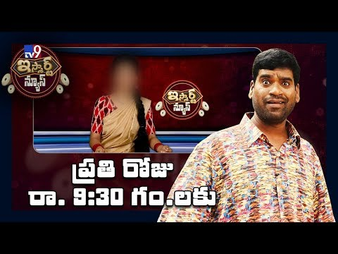 Guess who is the new anchor of 'iSMART NEWS'? - TV9