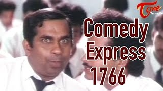 Comedy Express 1766 | B 2 B | Latest Telugu Comedy Scenes | TeluguOne