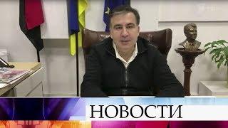 Михаил Саакашвили опубликовал открытое письмо президенту Украины Петру Порошенко.
