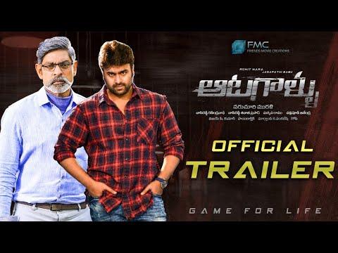 Aatagallu Official Trailer| Nara Rohit | Jagapathi Babu | Darshana Banik | #AatagalluTrailer | FMC