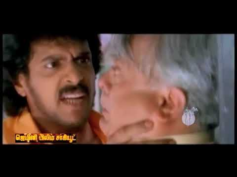 Uppi Dada M B B S Official Trailer Rajkumar Hirani Upendra Anant Nag D Rajendra Babu Gemini Film Circuit