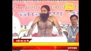 Baba Ramdev Protest Against Multinational _ Bilaspur, Chhattisgarh