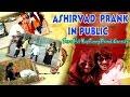 Ashirvad Prank In Public || Touching Cute Girls Feet | Ashirwad Do Aunty,Didi | Ak Pranks
