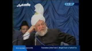 Turkish Question&Answer Session 18th November 1995 Part 2 with Hadhrat Khalifatul Masih IV (rh)