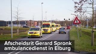 Afscheidsrit Gerard Spronk van ambulancedienst in Elburg - ©StefanVerkerk.nl