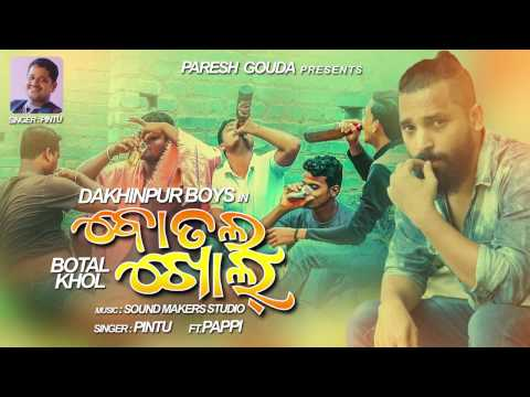 BOTAL KHOL  FULL VIDEO SONG  BY PINTU  FT. PAPPI  Latest Odia Songs 2016