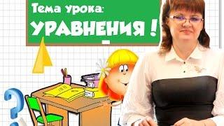 Тема урока//Погодаева Татьяна