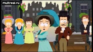 Южный Парк : мюзикл Королева Минета