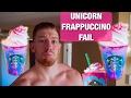 STARBUCKS UNICORN FRAPPUCCINO TASTE TEST! HUGE FAIL😡
