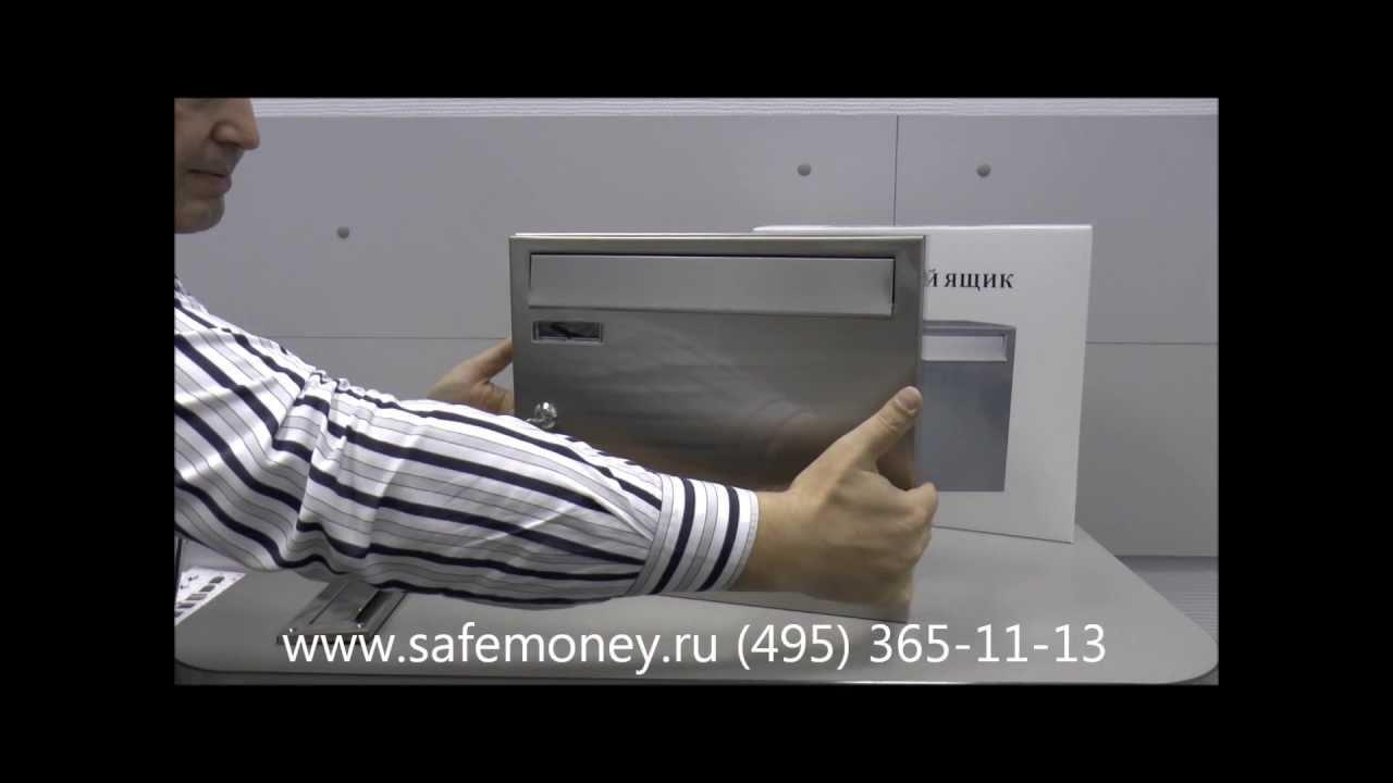 Замки для почтового ящика с доставко по москве оптом и в розницу на сайте electrozam. Ru.