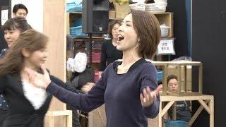 早霧せいなの宝塚退団後初となる主演ミュージカル「ウーマン・オブ・ザ...