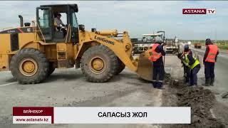 Қарағанды-Теміртау автобанының жарылуына жаңбыр суы себеп болған